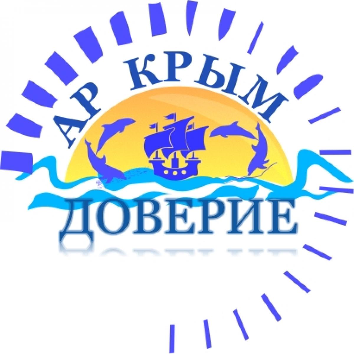 Проектирование в СПб  Институт современных строительных