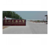 Laizhou Meiao Industry & Trade Co., Ltd