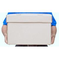Доставка подарков от адреса до адреса